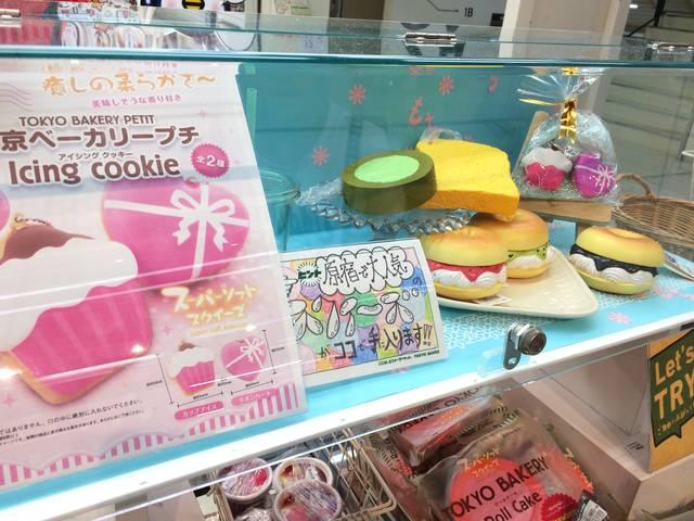 ディスプレイされた東京ベーカリーのアイシングクッキー、...