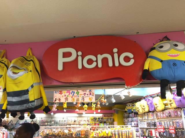 原宿ピクニックは原宿駅に一番近い!竹下通りの入り口だよ🚶