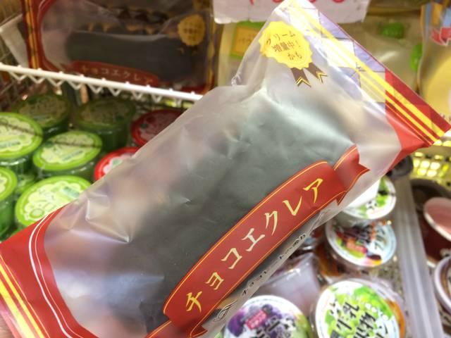 チョコエクレア980円