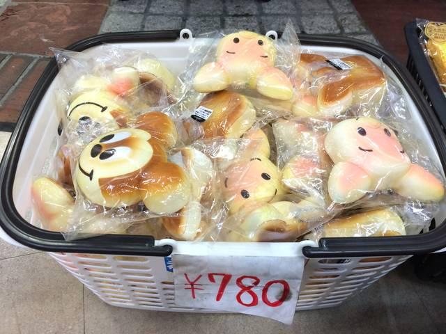 ディズニーのほっぺパン780円
