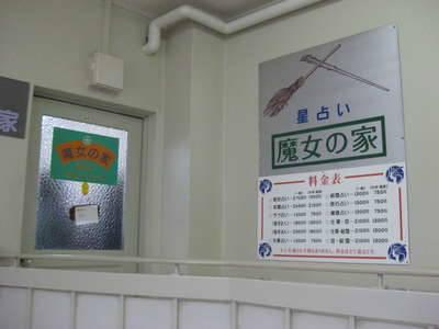 宿・ホテル予約 - 旅行ならじゃらんnet (39970)