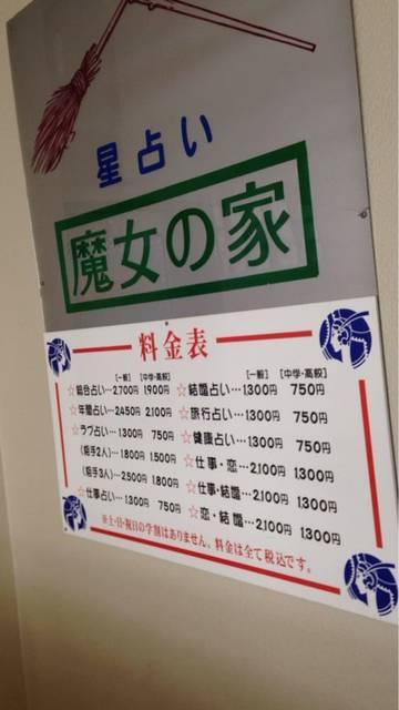 東京 レストラン、歯科医院、バー、ビューティーサロン、医者 - Yelp (39985)