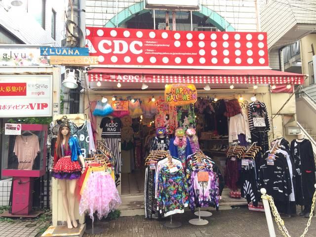 ACDC RAG 原宿竹下通り店