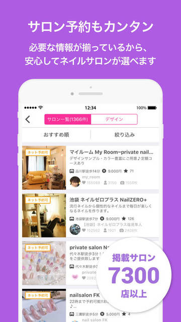 App Store (43239)