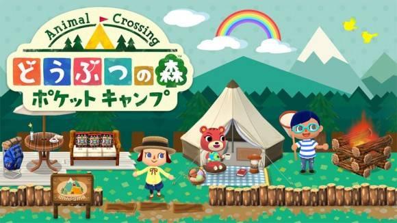 スマホアプリ「どうぶつの森 ポケットキャンプ」発表、11月下旬配信 - iPhone Mania (44462)