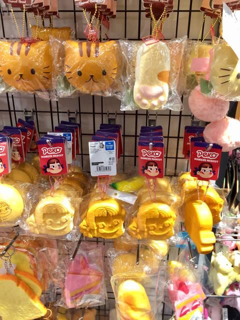 ねこパンやペコちゃんの人形焼きスクイーズ
