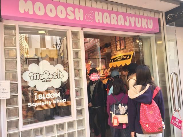 原宿モッシュ(MOOOSH)新店舗
