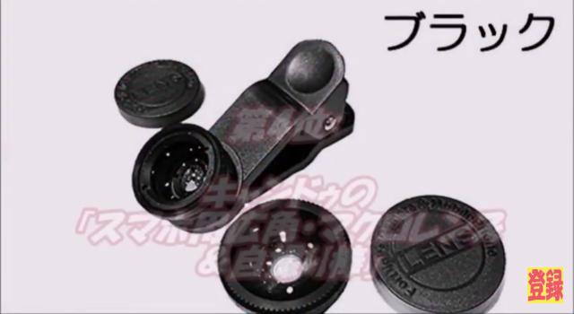 【キャンドゥ】スマホ用広角マイクロレンズ 販売価格10...