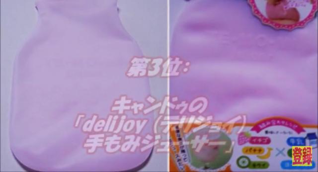【キャンドゥ】手もみジューサー~delijoy~ 販売...
