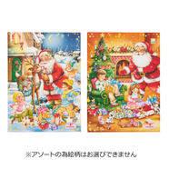 WINDEL クリスマス アドベントカレンダー 【チョ...