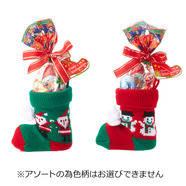 WINDEL クリスマス ストッキングブーツ(お菓子入り)