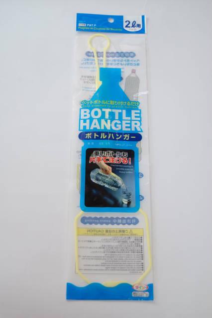 【100円ショップ】ボトルハンガー 販売価格100円+8%