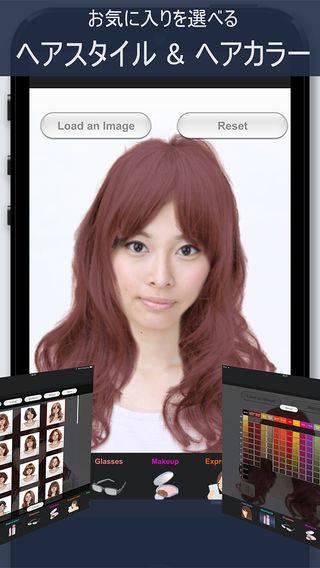 ヘアスタイル シミュレーション - SimFrontを App Store で (46157)