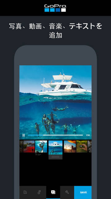 Quik - GoProビデオエディタを App Store で (46917)