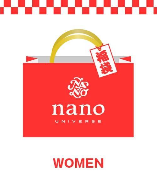 【2018年福袋】nano・universe(WOMEN)