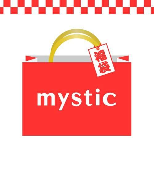 【2018年福袋】mystic EC限定