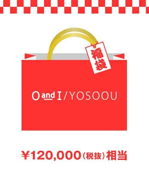 【2018年福袋】YOSOOU WOMEN