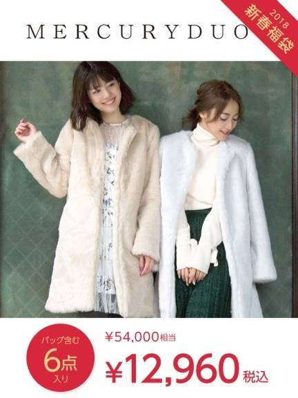 【2018年福袋】MERCURYDUO(マーキュリーデュオ)