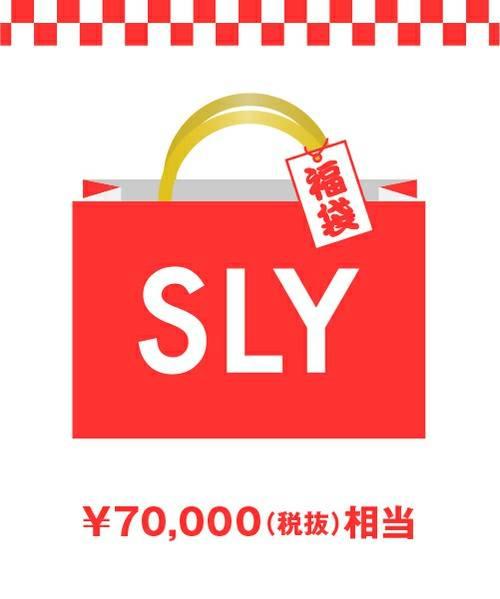 【2018年福袋】SLY