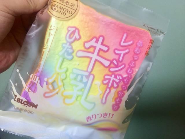 半透明なパッケージは昔の牛乳ひたしパンと同じ!