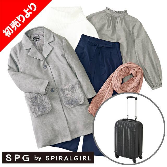 レディース SPG by SPIRALGIRL 福袋【...