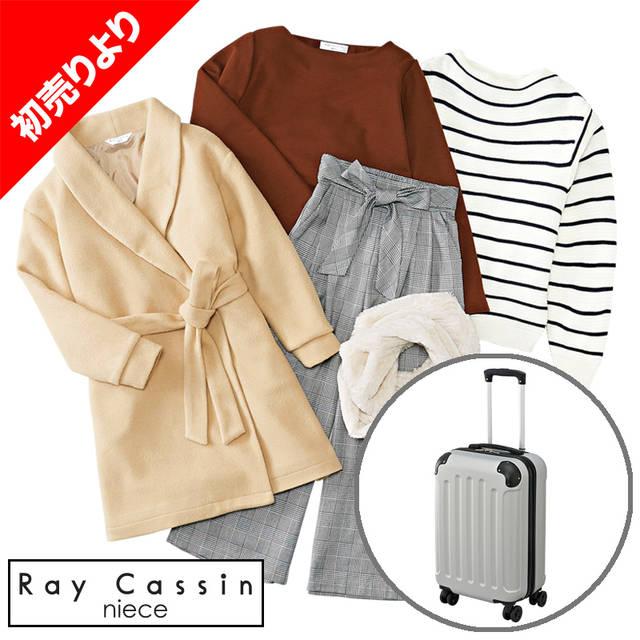 レディース Ray Cassin niece 福袋【6...