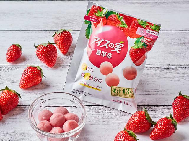 江崎グリコ アイスの実 濃厚苺 7ml×12個