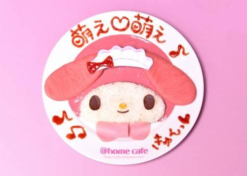 マイメロディの萌え萌え♡ピンクカレー   ¥1,300