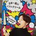 【原宿インスタ映えスポット】日本一長い!?テイクアウトフード&スイーツのお店「LONG! LONGER!! LONGEST!!!」が原宿にオープン!