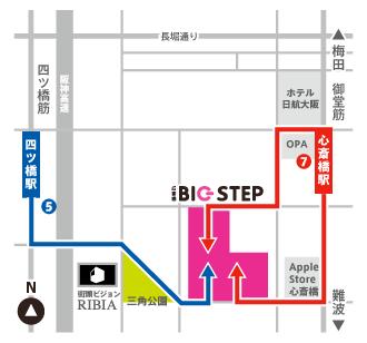 地下鉄でのアクセス