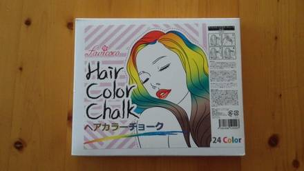 Favicoco HAIR COLOR CHALK (...