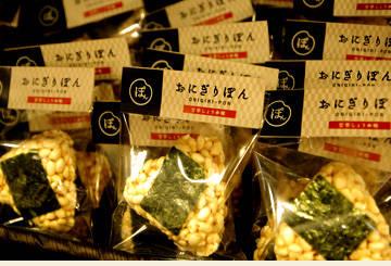 ようこそ南知多へ | ポン菓子なら「家田製菓」 (66114)