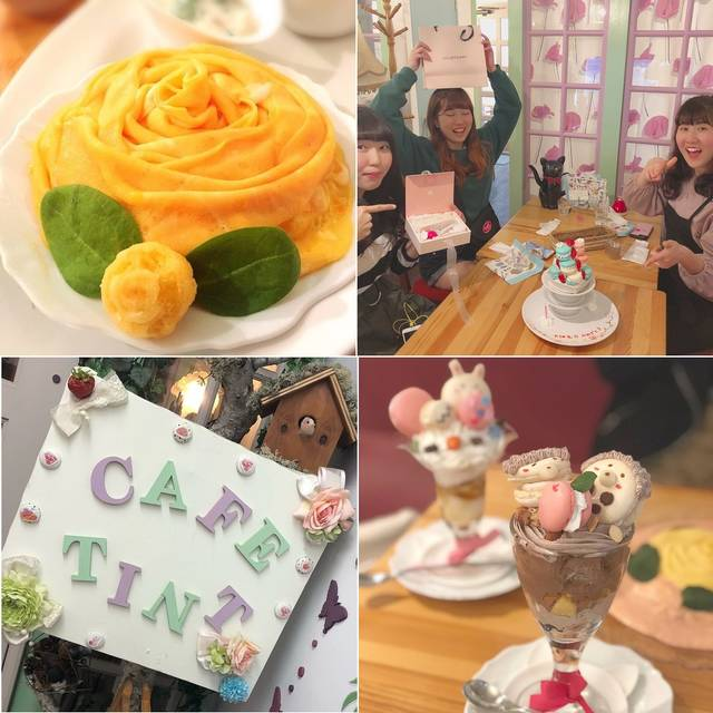 CAFE TINT / カフェ ティント