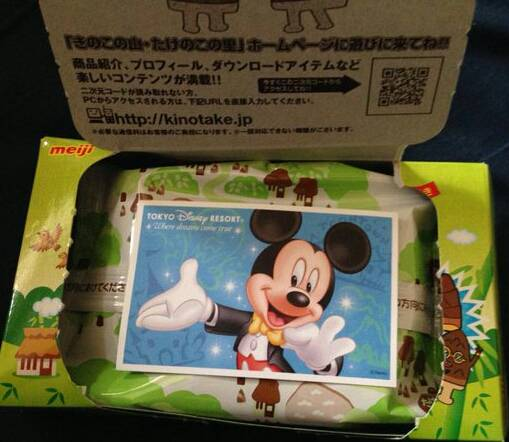 ❤お菓子の箱にディズニーのパスポートを仕込んでプレゼント
