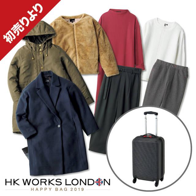 レディース HK WORKS LONDON 福袋【8点...