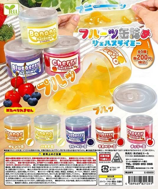 フルーツ缶詰めジェルスライミー