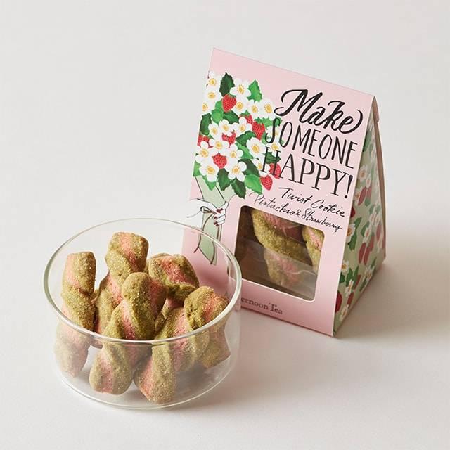 ■ツイストクッキー ピスタチオ&苺
