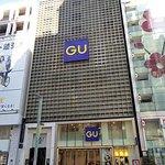 【GU】トレンドいっぱいの春先プチプラファッション『GU』コーデとStyleHint(スタイルヒント)-着こなし発見アプリ🌷