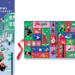 キールズ(Kiehl's)のクリスマスコフレ2021特集
