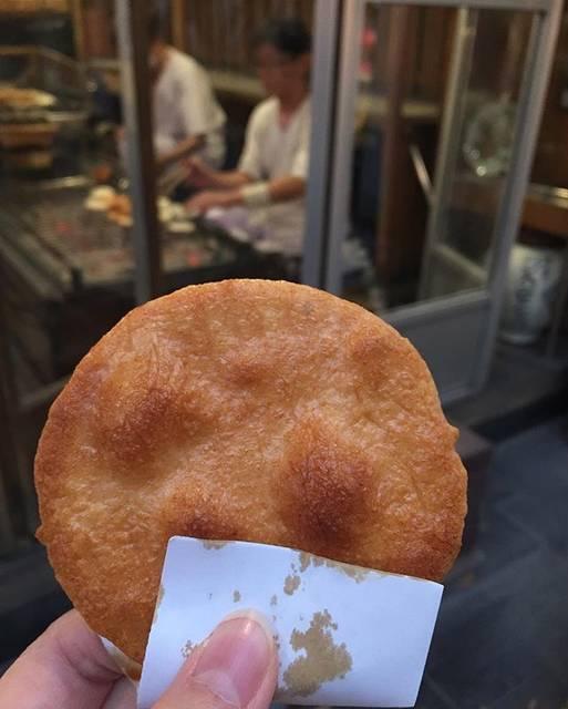 入山煎餅(いりやませんべい)