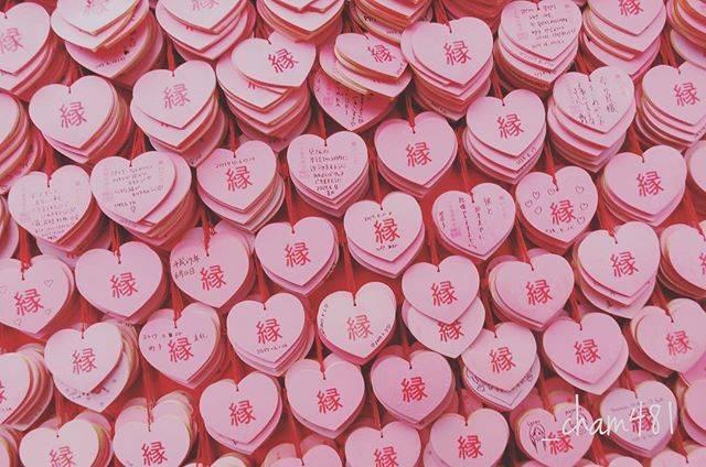 恋愛パワースポットとして知られている三光稲荷神社のハー...