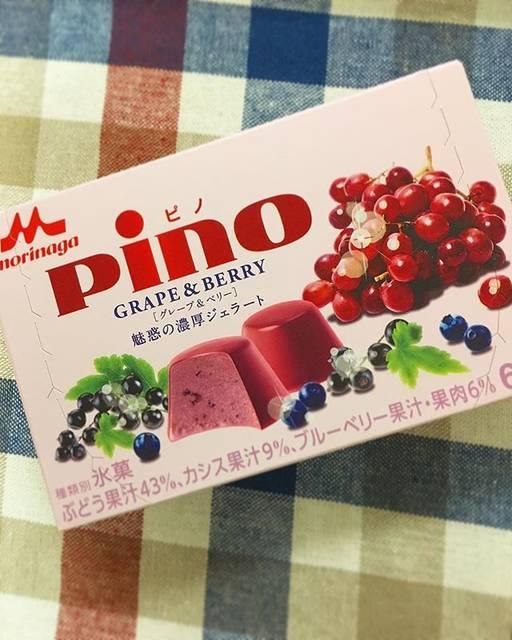 森永 ピノ 魅惑の濃厚ジェラート グレープ&ベリー 箱...