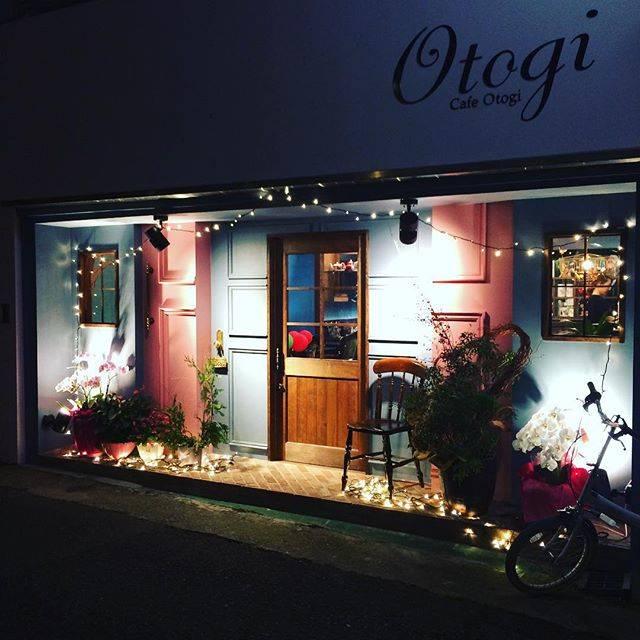 Cafe Otogi (カフェ オトギ)
