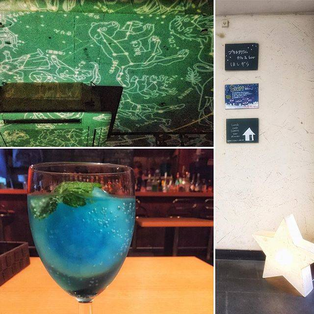 プラネタリウムカフェ&BAR ほしぞら 神戸三宮店 (...