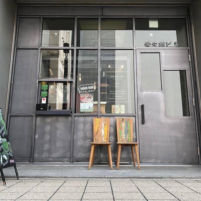Shirayuki 札幌愛生舘ビル店 (白雪)