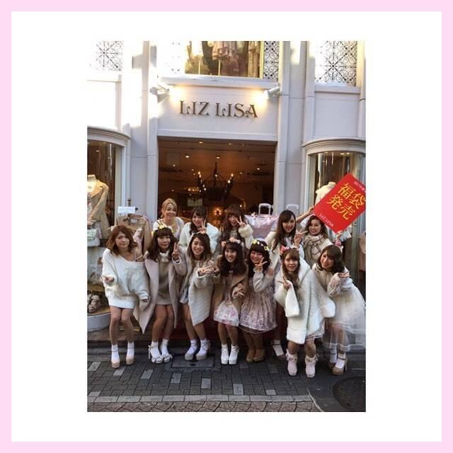 LIZ LISA 原宿竹下通り店