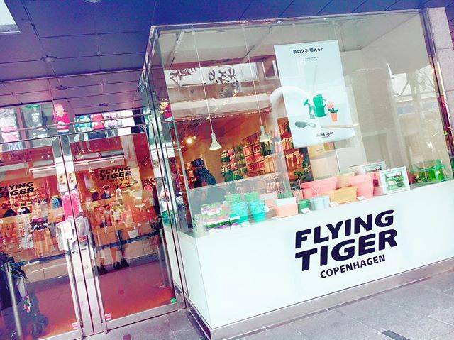 Flying Tiger Copenhagen アメリ...