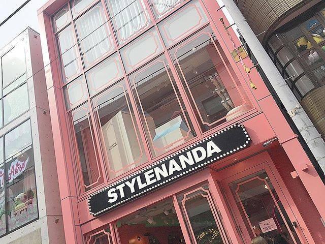 『スタイルナンダ(STYLENANDA)』