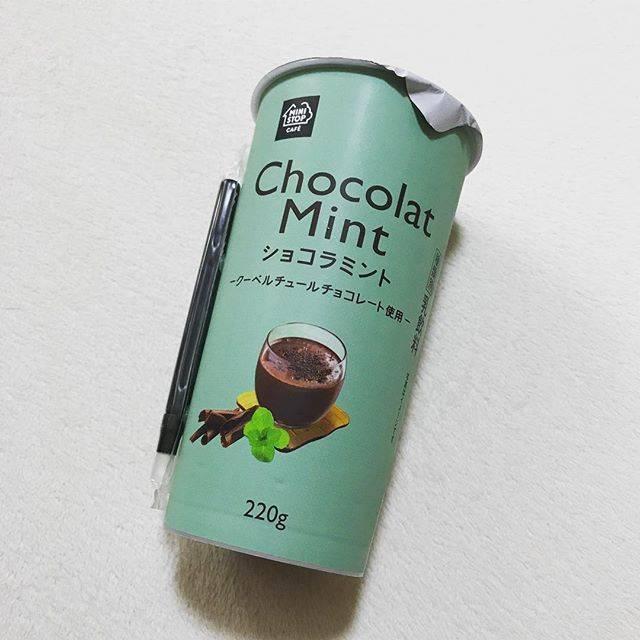 MINISTOP CAFÉ  ショコラミント -クーベ...