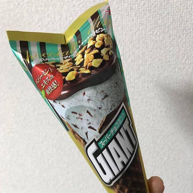 グリコ『ジャイアントコーン スーパーチョコミント』